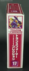 Transformers Collection Blitzwing - Image #5 of 134