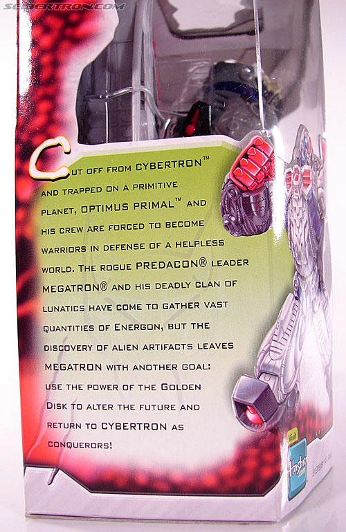 Transformers Beast Wars (10th Anniversary) Optimus Primal (Image #7 of 127)