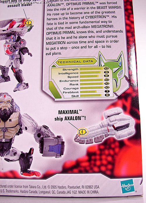 Transformers Beast Wars (10th Anniversary) Optimus Primal (Image #12 of 127)