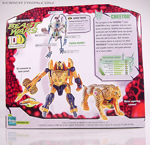 Transformers Beast Wars (10th Anniversary) Cheetor (Cheetas)  (Reissue) (Image #20 of 97)