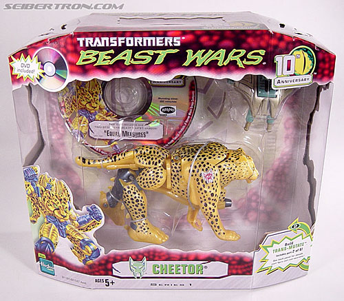 Transformers Beast Wars (10th Anniversary) Transmutate (Image #1 of 116)