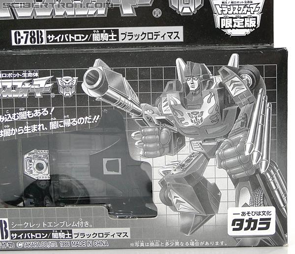 Transformers Convention & Club Exclusives Dark Hot Rod (Black Hot Rodimus)  (Reissue) (Image #2 of 153)