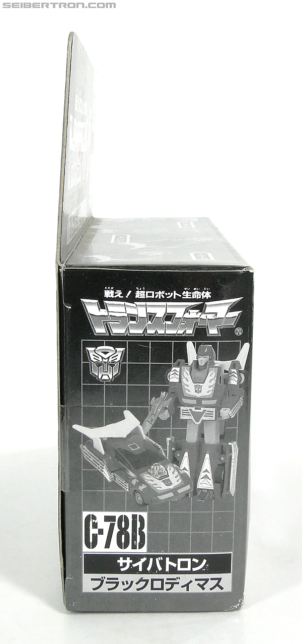 Transformers Convention & Club Exclusives Dark Hot Rod (Black Hot Rodimus)  (Reissue) (Image #7 of 153)