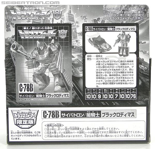 Transformers Convention & Club Exclusives Dark Hot Rod (Black Hot Rodimus)  (Reissue) (Image #9 of 153)