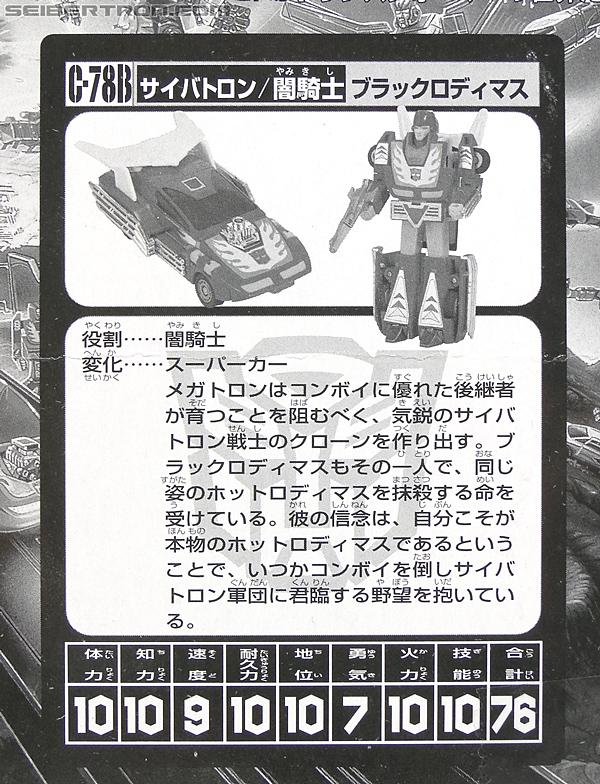 Transformers Convention & Club Exclusives Dark Hot Rod (Black Hot Rodimus)  (Reissue) (Image #10 of 153)