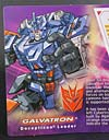 Convention & Club Exclusives Galvatron (Shattered Glass) - Image #4 of 164