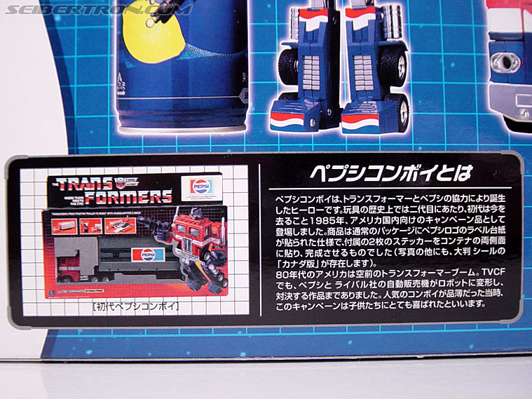 Transformers Classics Pepsi Optimus Prime (Pepsi Convoy) (Image #17 of 202)