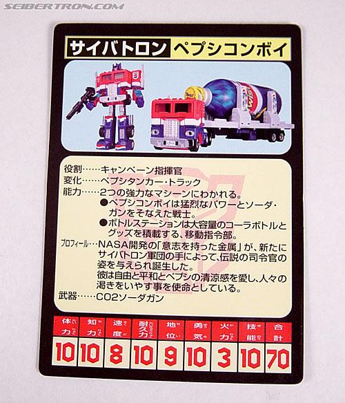Transformers Classics Pepsi Optimus Prime (Pepsi Convoy) (Image #32 of 202)