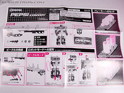 Transformers Classics Pepsi Optimus Prime (Pepsi Convoy) (Image #33 of 202)