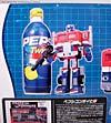 Transformers Classics Pepsi Optimus Prime - Image #16 of 202