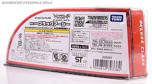 Transformers (2007) Black Arcee (Image #11 of 84)