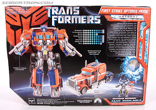Transformers (2007) First Strike Optimus Prime (Image #8 of 75)