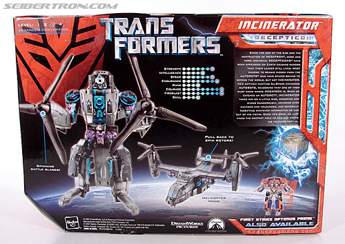 Transformers (2007) Incinerator (Image #7 of 97)