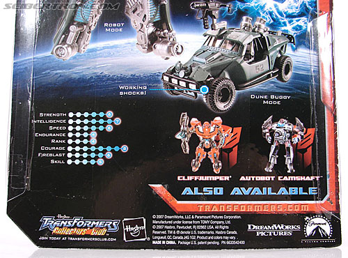 Transformers (2007) Landmine (Image #9 of 93)
