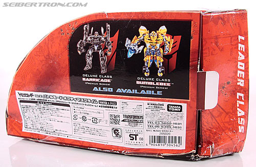 Transformers (2007) Premium Optimus Prime (Image #9 of 155)