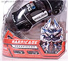 Transformers (2007) Barricade - Image #3 of 102