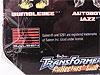 Transformers (2007) Barricade - Image #14 of 102
