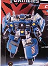 Transformers (2007) Crankcase - Image #8 of 96