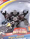 Transformers (2007) Night Attack Megatron - Image #2 of 62