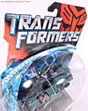 Transformers (2007) Landmine - Image #5 of 93