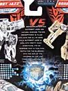 Transformers (2007) Bonecrusher - Image #7 of 68