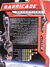 Transformers (2007) Premium Barricade - Image #6 of 108