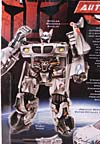 Transformers (2007) Premium Jazz - Image #7 of 94