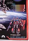 Transformers (2007) Premium Megatron - Image #10 of 161