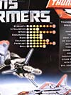 Transformers (2007) Thundercracker - Image #9 of 98
