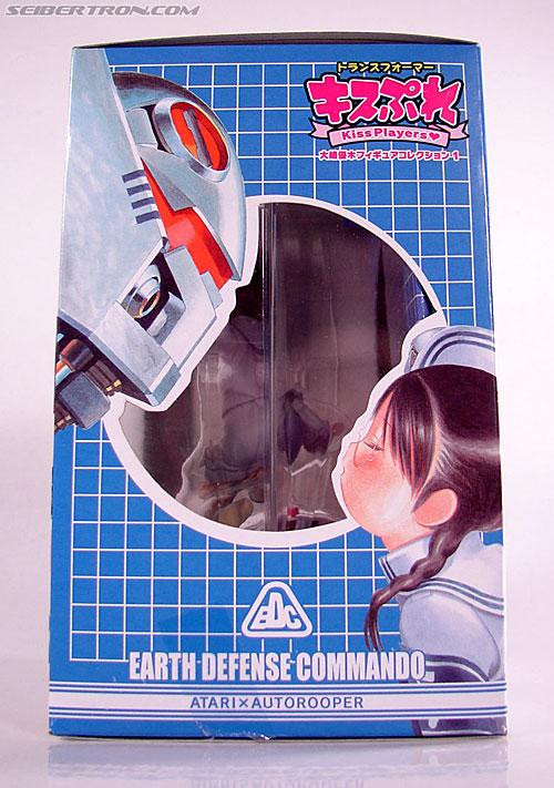 Transformers Kiss Players Atari (Image #10 of 67)