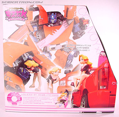 Transformers Kiss Players Melissa (Image #24 of 113)