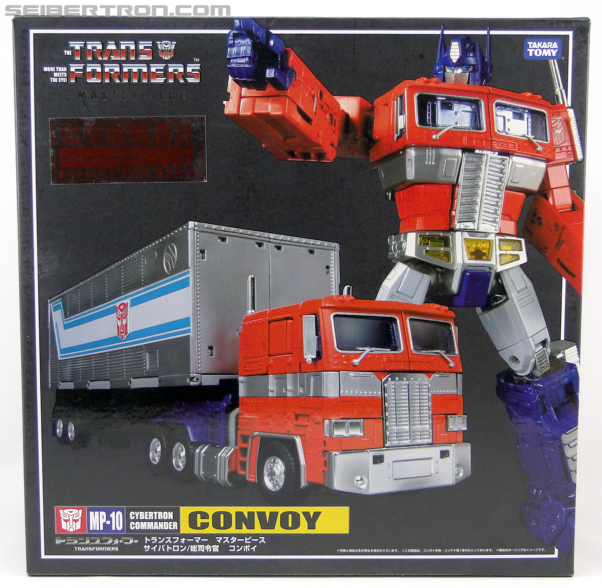 Transformers Masterpiece Optimus Prime (MP-10) (Convoy) (Image #1 of 429)