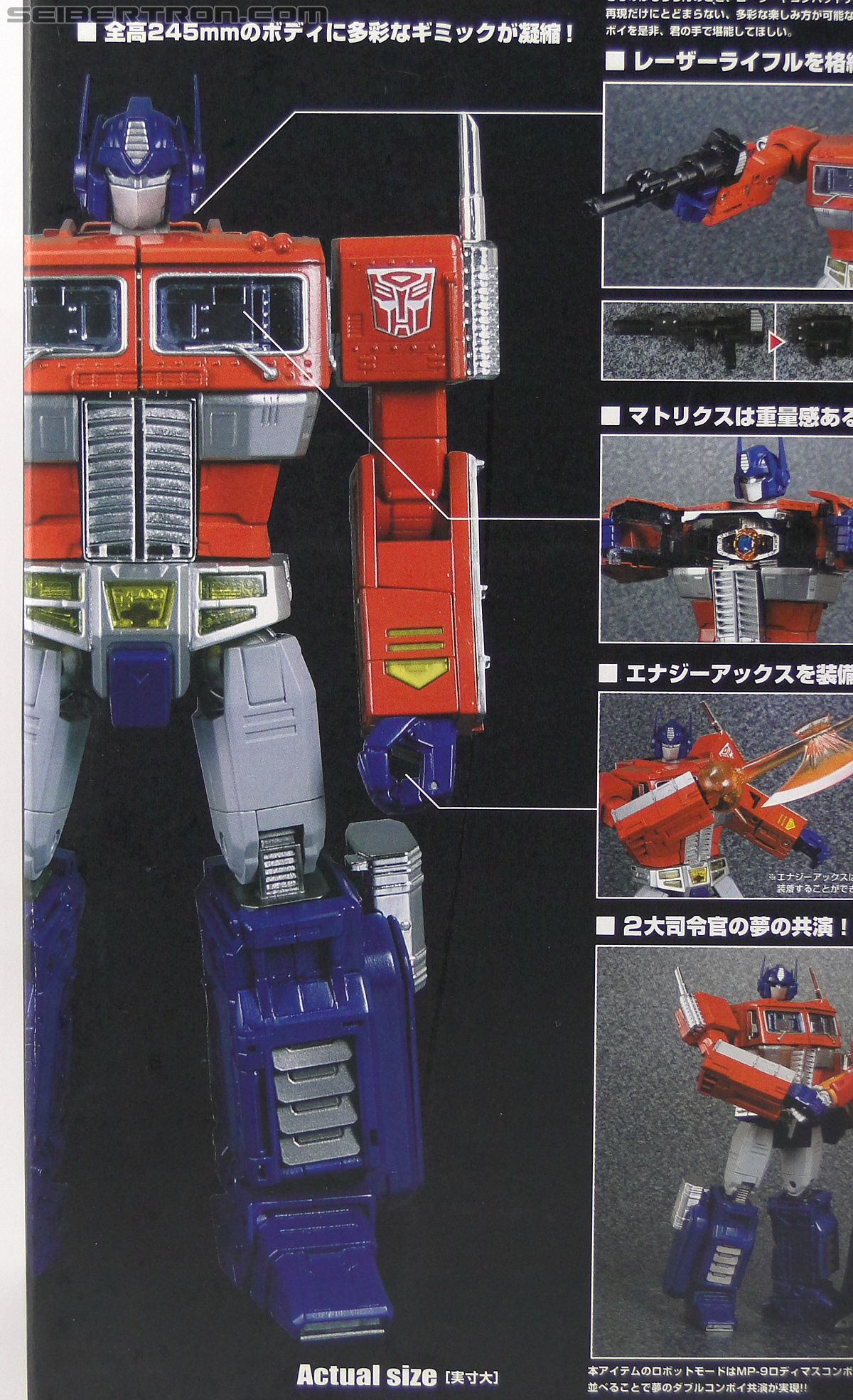 Transformers Masterpiece Optimus Prime (MP-10) (Convoy) (Image #9 of 429)