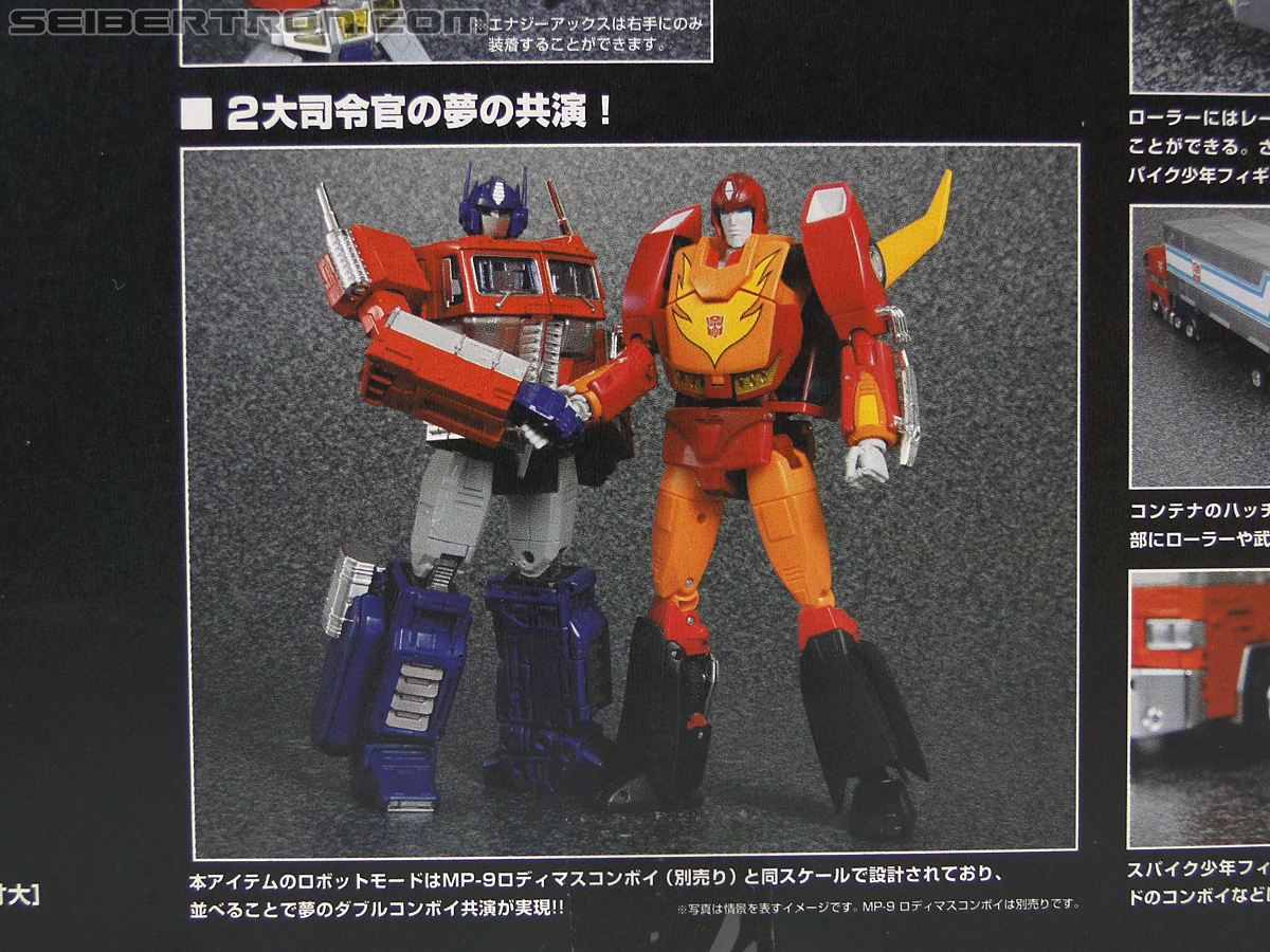 Transformers Masterpiece Optimus Prime (MP-10) (Convoy) (Image #14 of 429)