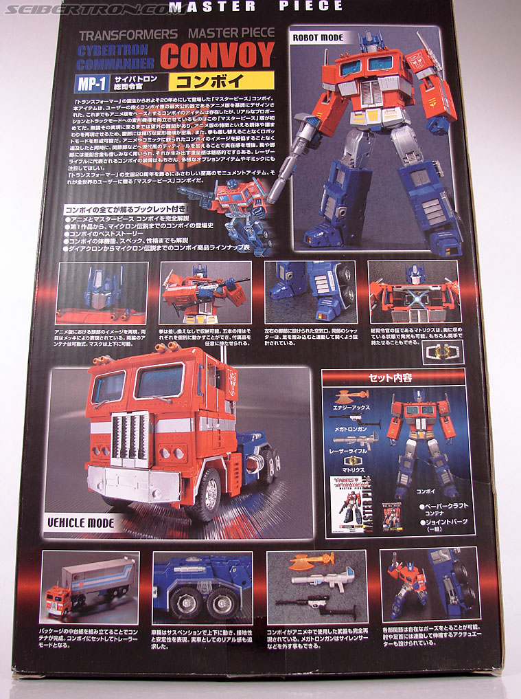 Transformers Masterpiece Optimus Prime (MP-01) (Convoy (MP-01)) (Image #12 of 109)