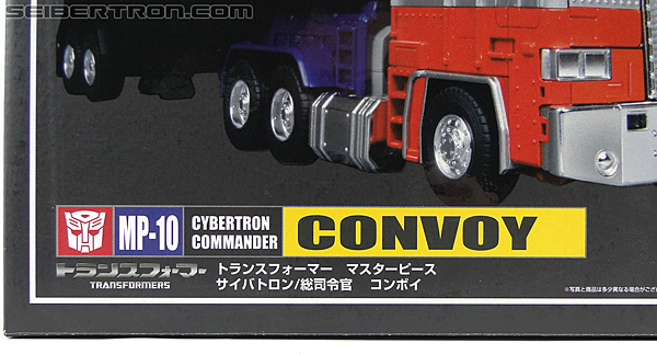 Transformers Masterpiece Optimus Prime (MP-10) (Convoy) (Image #4 of 429)
