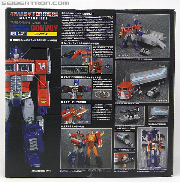 Transformers Masterpiece Optimus Prime (MP-10) (Convoy) (Image #8 of 429)