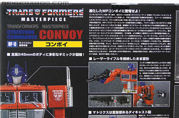 Transformers Masterpiece Optimus Prime (MP-10) (Convoy) (Image #10 of 429)