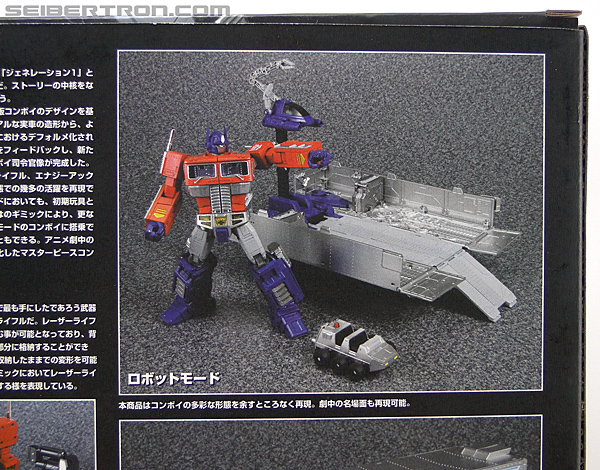 Transformers Masterpiece Optimus Prime (MP-10) (Convoy) (Image #11 of 429)