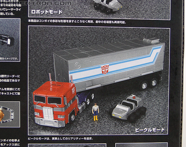 Transformers Masterpiece Optimus Prime (MP-10) (Convoy) (Image #12 of 429)