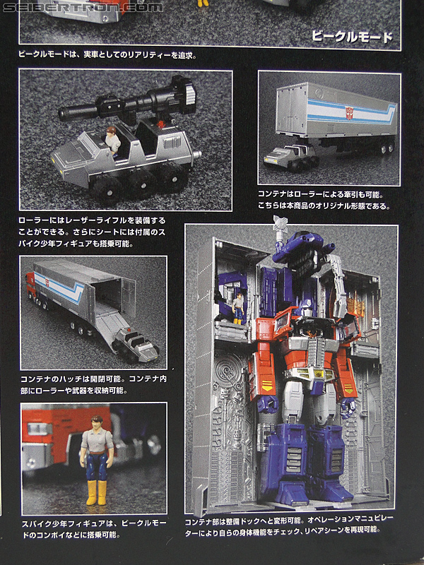 Transformers Masterpiece Optimus Prime (MP-10) (Convoy) (Image #13 of 429)