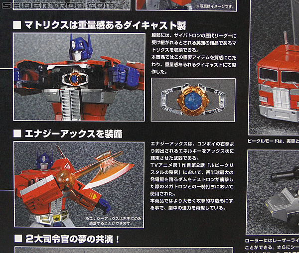 Transformers Masterpiece Optimus Prime (MP-10) (Convoy) (Image #16 of 429)
