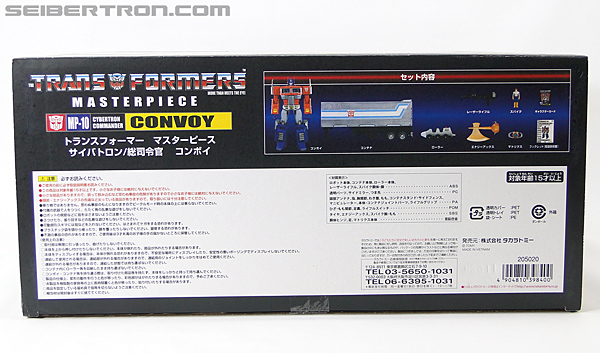 Transformers Masterpiece Optimus Prime (MP-10) (Convoy) (Image #24 of 429)