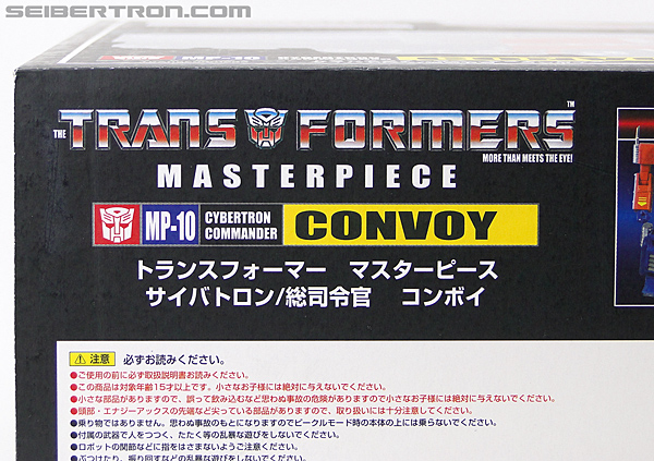 Transformers Masterpiece Optimus Prime (MP-10) (Convoy) (Image #26 of 429)