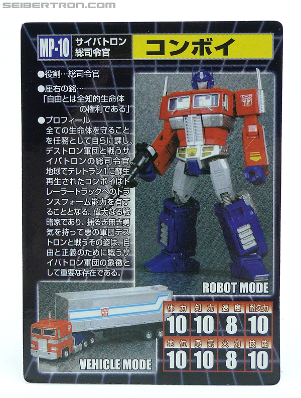Transformers Masterpiece Optimus Prime (MP-10) (Convoy) (Image #35 of 429)