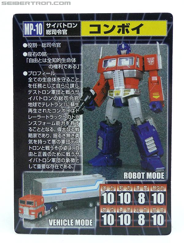 Transformers Masterpiece Optimus Prime (MP-10) (Convoy) (Image #35 of 429)
