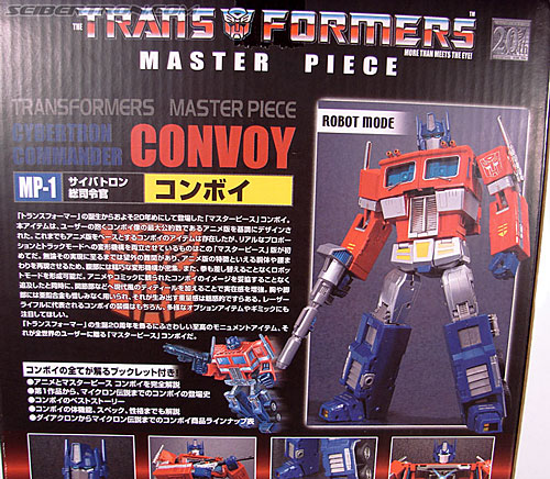 Transformers Masterpiece Optimus Prime (MP-01) (Convoy (MP-01)) (Image #10 of 109)