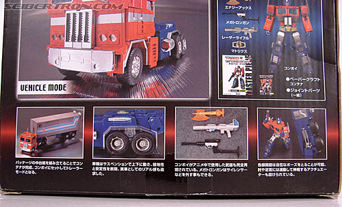 Transformers Masterpiece Optimus Prime (MP-01) (Convoy (MP-01)) (Image #13 of 109)