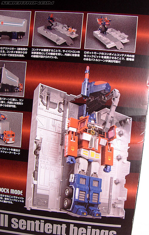 Transformers Masterpiece Optimus Prime (MP-04) (Convoy (MP-04)) (Image #7 of 263)