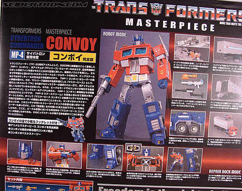 Transformers Masterpiece Optimus Prime (MP-04) (Convoy (MP-04)) (Image #8 of 263)